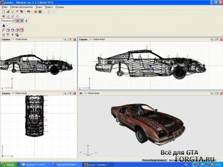 За допомогою цього підручника ви навчитеся моделювання в zmodelerе v107b